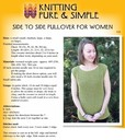 Knitting_pattern_124_1112_2__1_