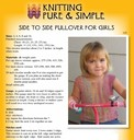 Knitting_pattern_125_1112_1